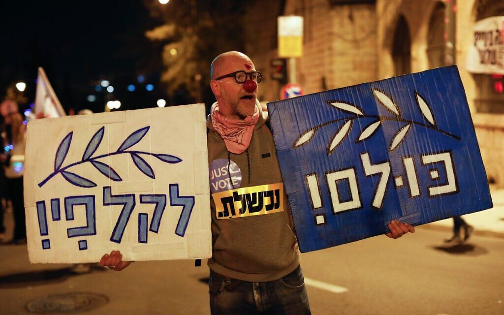 .שלט בהפגנה בבלפור, 2021 (צילום: Olivier Fitoussi/Flash90)