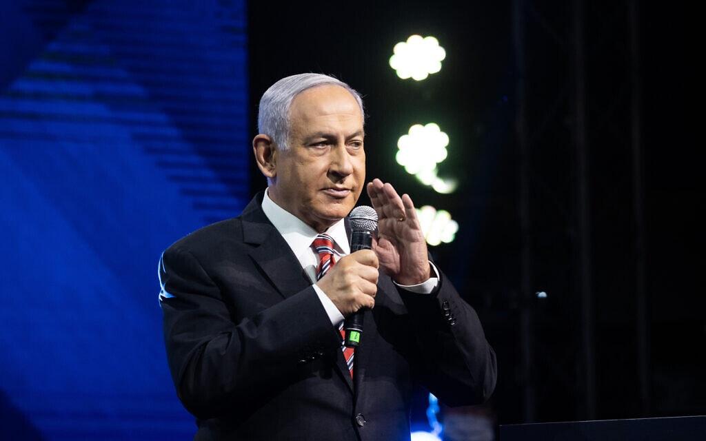 """בנימין נתניהו בכנס """"בשבע"""" בירושלים, 14 במרץ 2021 (צילום: יונתן זינדל/פלאש90)"""