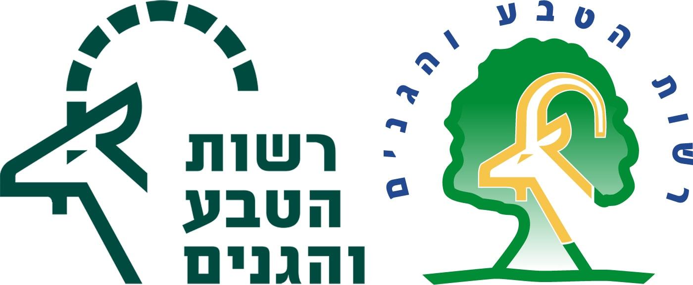 לוגו רשות הטבע והגנים: מימין, הלוגו הישן. משמאל, הלוגו מאז 2014