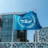 בית הדין הבינלאומי בהאג (צילום: Wiskerke / Alamy)