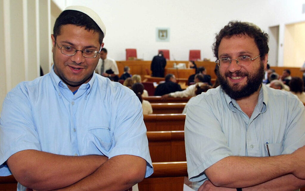 נעם פדרמן ואיתמר בן-גביר בבית המשפט העליון, אוגוסט 2003 (צילום: פלאש90)
