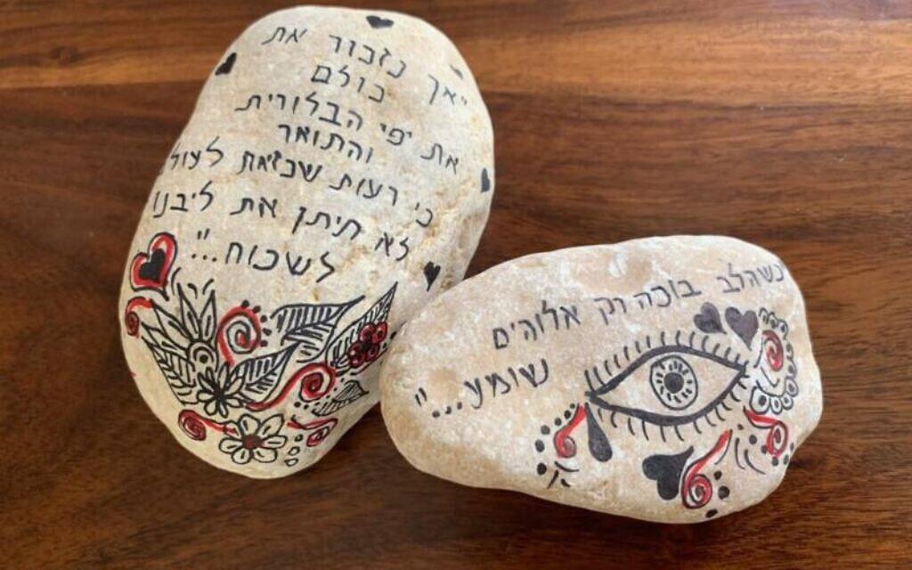 """""""אבנים עם לב אדם"""" (צילום: ארגון נאוה)"""