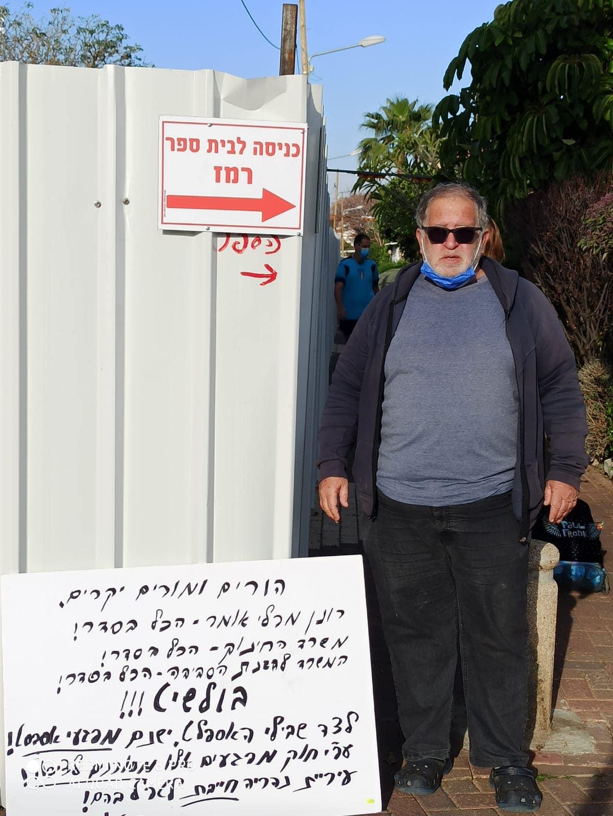 דב משה (צילום: באדיבות המצולם)