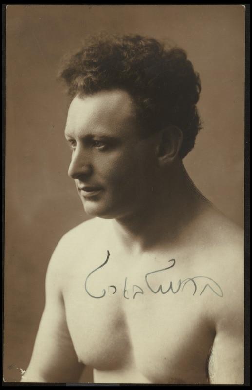 זיגמונד ברייטבארט (צילום: אוסף הפורטרטים של שבדרון בספרייה הלאומית)