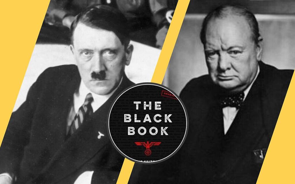 אדולף היטלר (משמאל) ווינסטון צ'רצ'יל וקטע מכריכת הספר של סיביל אולדפילד