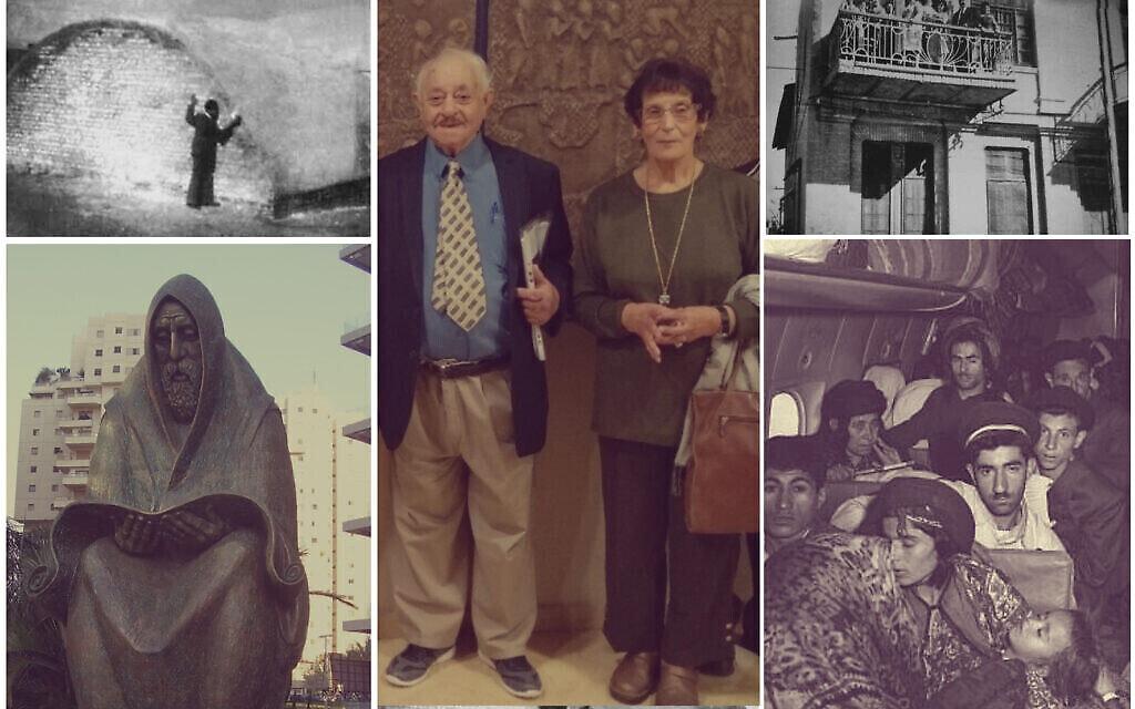 """עם כיוון השעון, מצד שמאל למעלה: גלעד על קבר הנרצחים בפרהוד בבגדד (רשות הכלל); דניאל ושולמית ששון (באדיבות דניאל ששון); בית סבו של ששון (באדיבות דניאל ששון); עולים מעיראק שנוחתים בישראל (טדי בראונר, לע""""מ); אנדרטה ברמת גן לזכר קורבנות הפרהוד (ד""""ר אבישי טייכר, CC-BY-2.5)"""