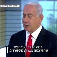 צילום מסך מהראיון של בנימין נתניהו לניב רסקין