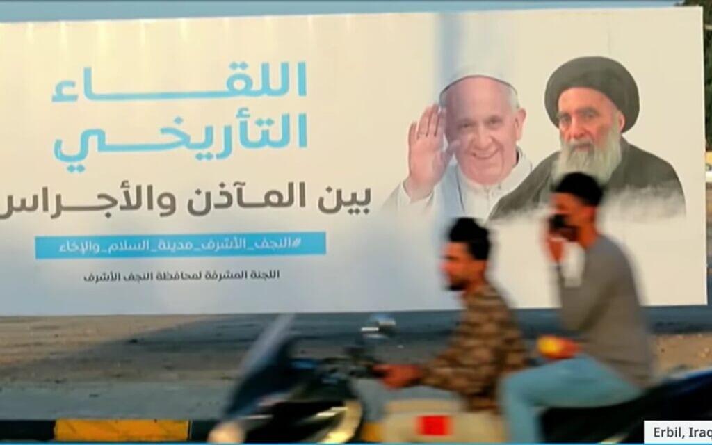 ביקורו של האפיפיור פרנסיסקוס אצל האיתוללה סיסתאני בעירק, צילום מסך מ-DW News