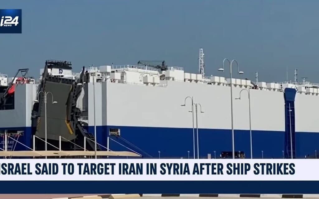 אוניית המשא הישראלית שנפגעה מהמוקש האיראני, צילום מסך מ- i24NEWS English