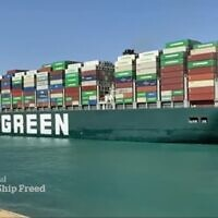 שיחרור מיכלית אבר גיבן מהחסימה בתעלת סואץ, צילום מסך מחדשות  CBC News: The National