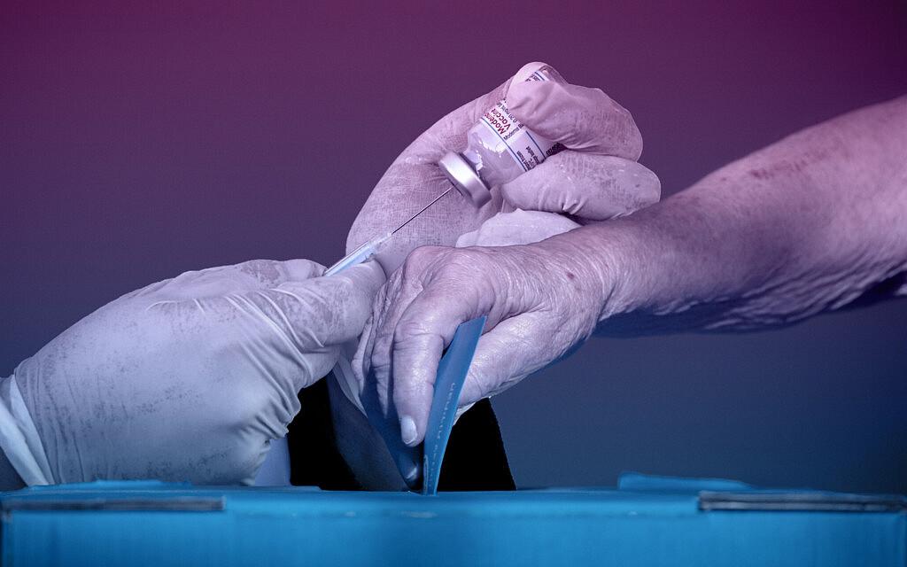 הצבעה וחיסונים. אילוסטרציה (צילום: פלאש90, עיבוד מחשב)