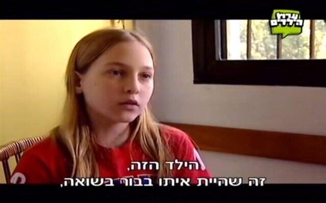 """בית משותף, צילום מסך מתוך """"בית משותף"""" מ""""ערוץ הילדים"""""""