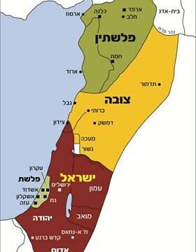 מפת המקרא מימי המלך דוד. פלשתין-צובה-ישראל-פלשת (איור: אוניברסיטת חיפה)