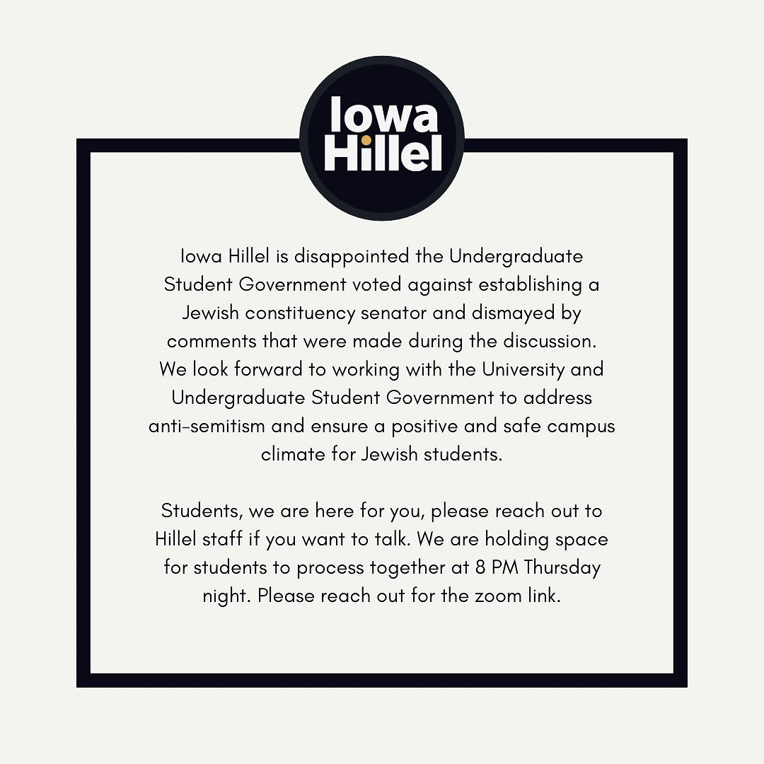 ההודעה שפרסם ארגון הלל באוניברסטית איווה כשהסנאט דחה את ההחלטה לבחור נציגות יהודית