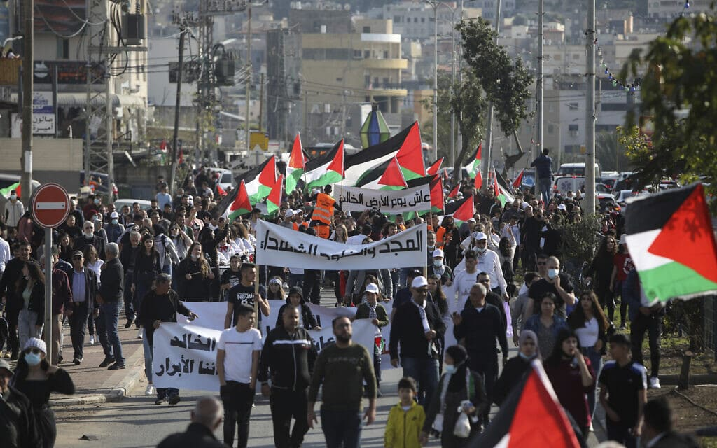 צעדה לציון יום האדמה בעראבה, 30 במרץ 2021 (צילום: AP Photo/Mahmoud Illean)