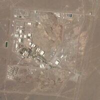 צילום לווין של הכור הגרעיני בנתנז באיראן, 7 באפריל 2021 (צילום: Planet Labs Inc. via AP)