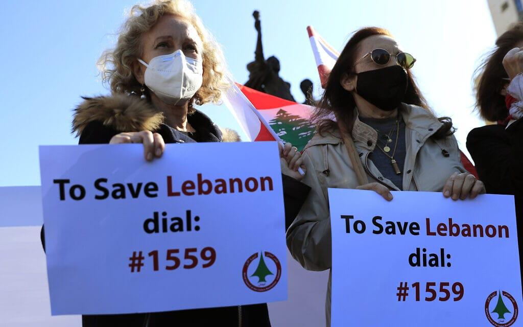 מחאה בלבנון, 13 באפריל 2021 (צילום: AP Photo/Hussein Malla)