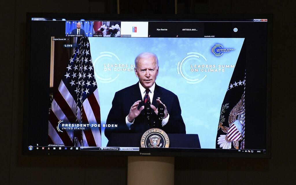 ג'ו ביידן נואם בזום בוועידת המנהיגים בנושא האקלים, 2021 (צילום: Johanna Geron, Pool via AP)