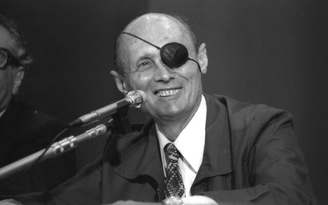 """משה דיין ב-1979 (צילום: חנניה הרמן/לע""""מ)"""