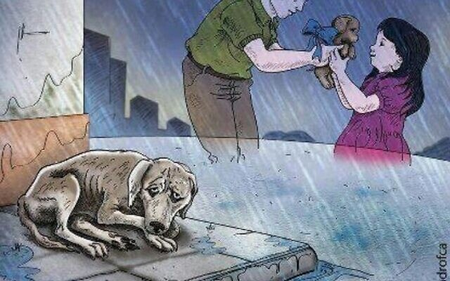 מתוך קמפיין: Dogs Are Not Christmas Presents. Dogs Are A Lifetime Commitmen, איור: פינטרסט
