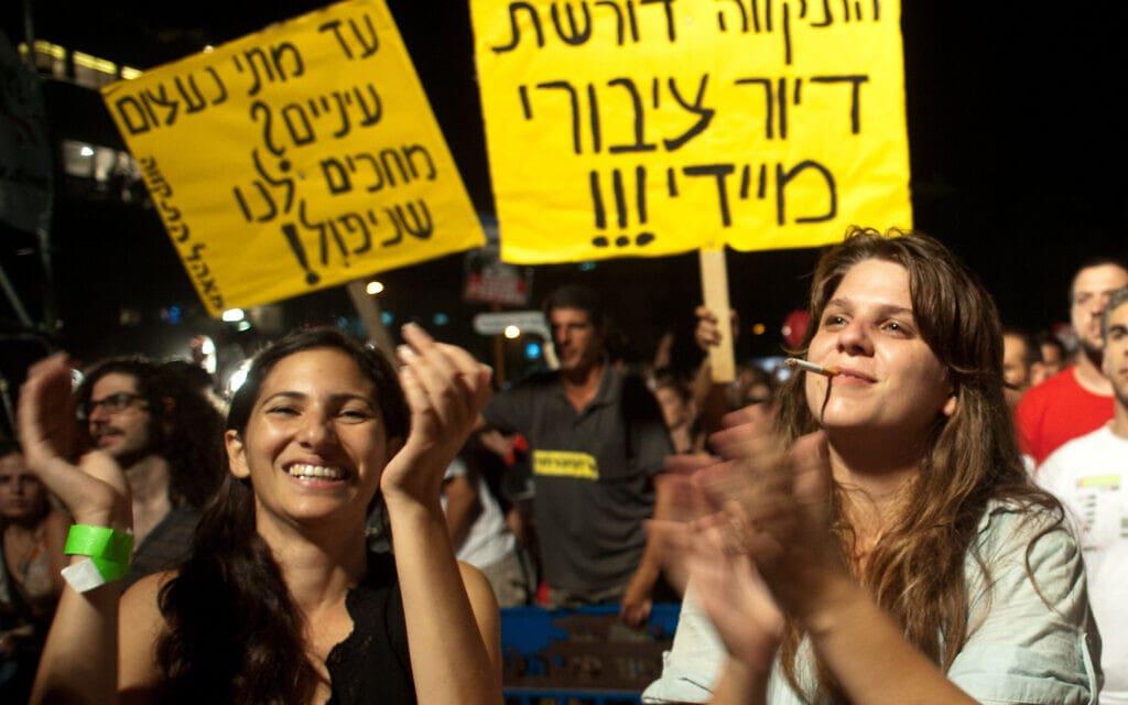 דפני ליף בצעדת המיליון, 3 בספטמבר 2011 (צילום: Jorge Novominsky/ Flash90)
