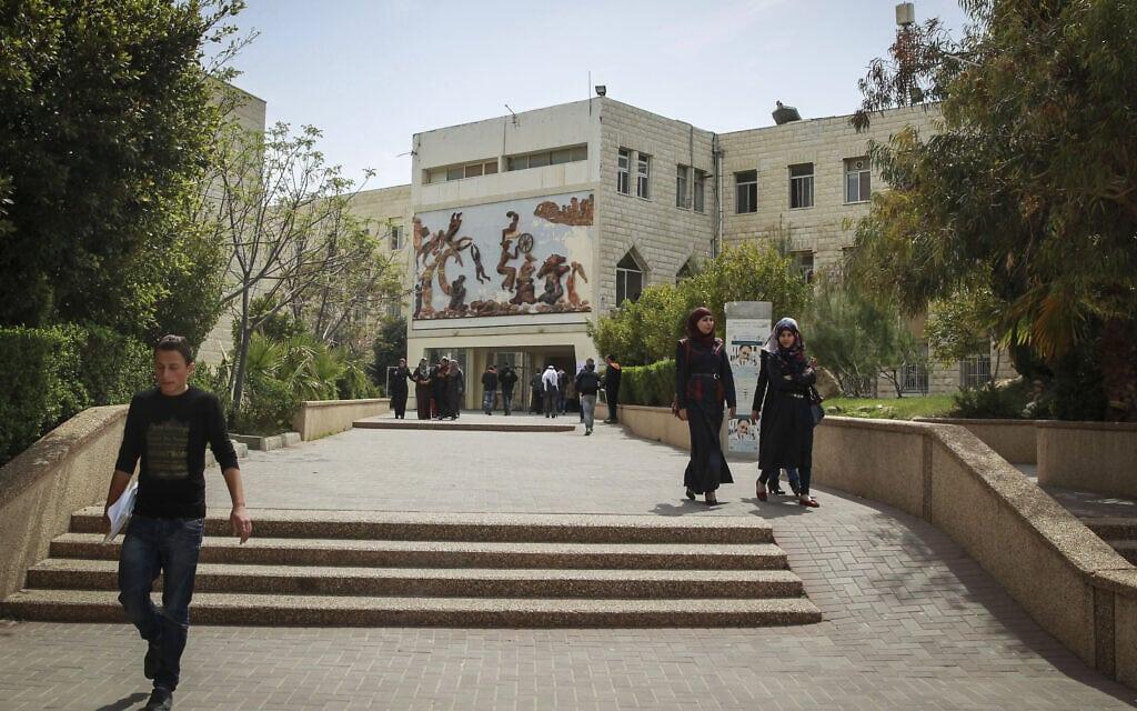 אוניברסיטת אל קודס באבו דיס (צילום: הדס פרוש/פלאש90)