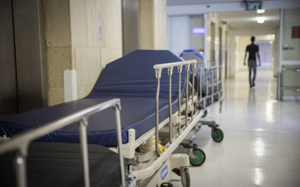 מסדרון בית חולים הדסה. אילוסטרציה (צילום: הדס פרוש/פלאש90)
