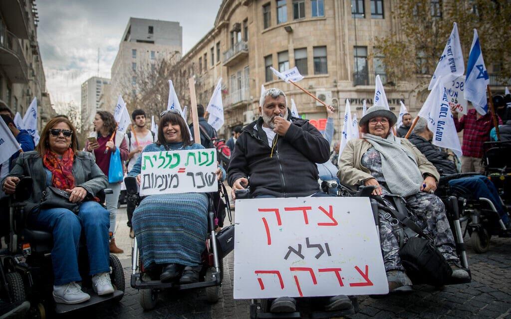הפגנות הנכים בינואר 2018 (צילום: יונתן זינדל/פלאש90)