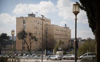 משרד ראש הממשלה בירושלים (צילום: הדס פרוש/פלאש90)