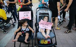 הפגנת מחאה של הורים לילדים בגל הרך בעקבות מקרי התעללות בפעוטונים, 7 ביולי 2019 (צילום: פלאש90)