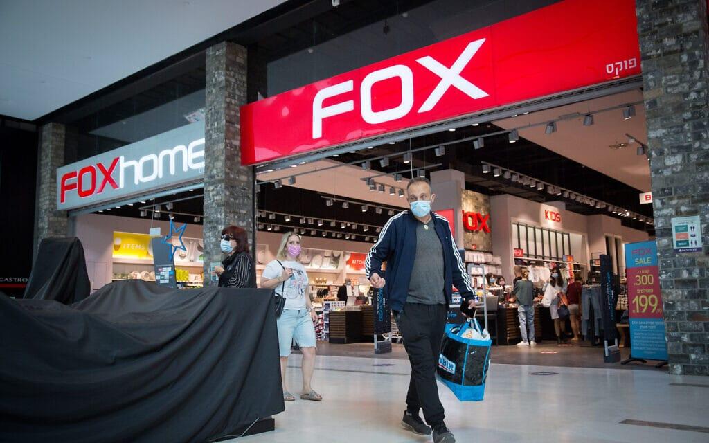חנות פוקס בקניון איילון ברמת גן, נובמבר 2020 (צילום: מרים אלסטר/פלאש90)