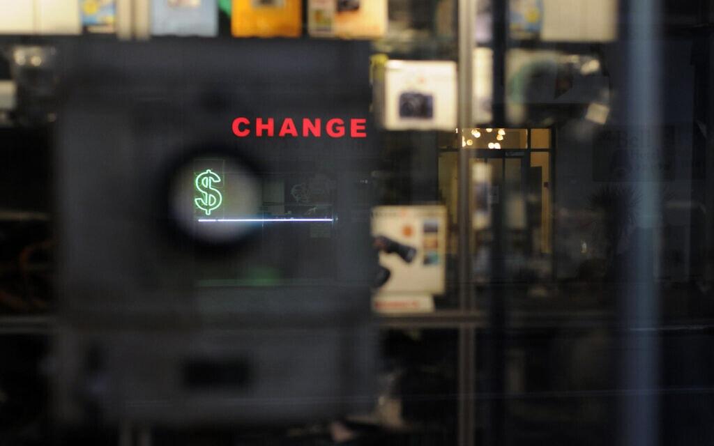 צ'יינג' לחילופי כספים. אילוסטרציה (צילום: לואיס פישר/פלאש90)