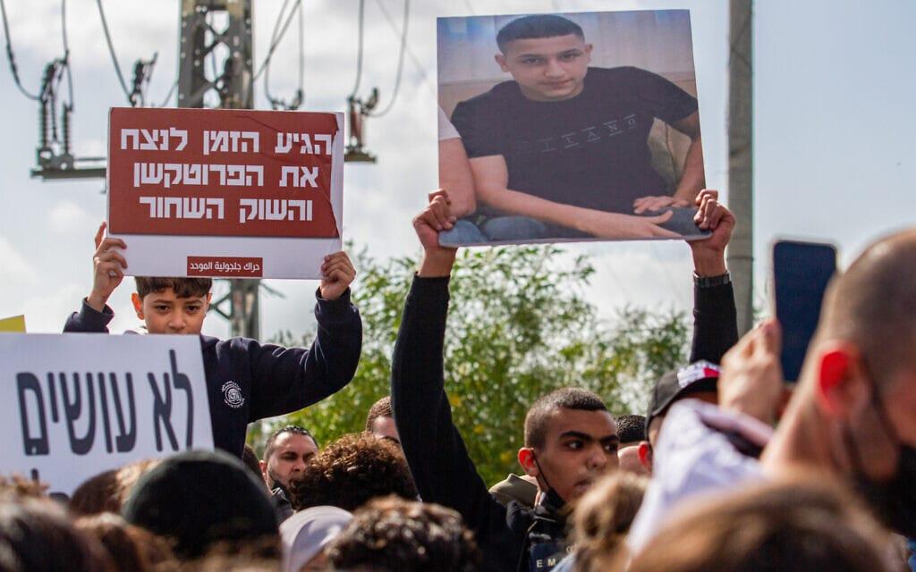 הפגנה בג'לג'וליה נגד האלימות והפשיעה בחברה הערבית, 12 במרץ 2021 (צילום: פלאש90)