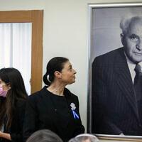 מרב מיכאלי בישיבת סיעת העבודה עם כינוס הכנסת ה-24, 6 באפריל 2021 (צילום: אוליבייה פיטוסי/פלאש90)
