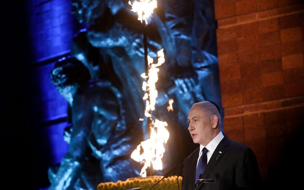 """בנימין נתניהו נושא דברים בטקס יום הזיכרון לשואה ולגבורה ב""""יד ושם"""", 7 באפריל 2021 (צילום: אוליבייר פיטוסי / פלאש 90)"""