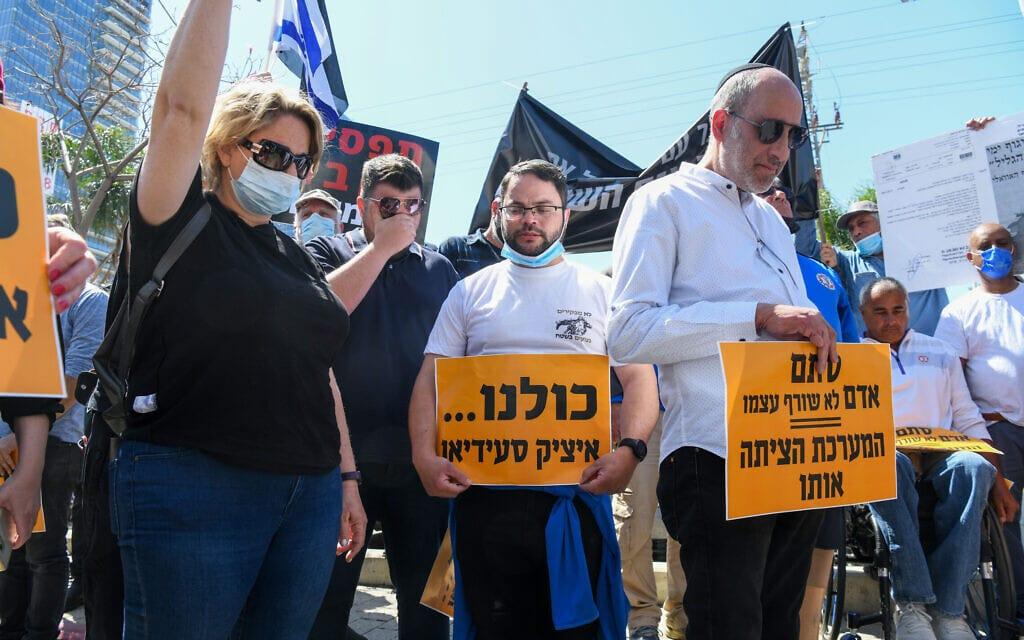 מחאה מחוץ למשרד הביטחון בתל אביב, בעקבות הארוע שבו איציק סעידיאן הצית את עצמוף 14 באפריל 2021 (צילום: פלאש90)