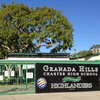 בית ספר תיכון בזכיון גרנדה הילס בלוס אנג'לס (צילום: ויקיפדיה)
