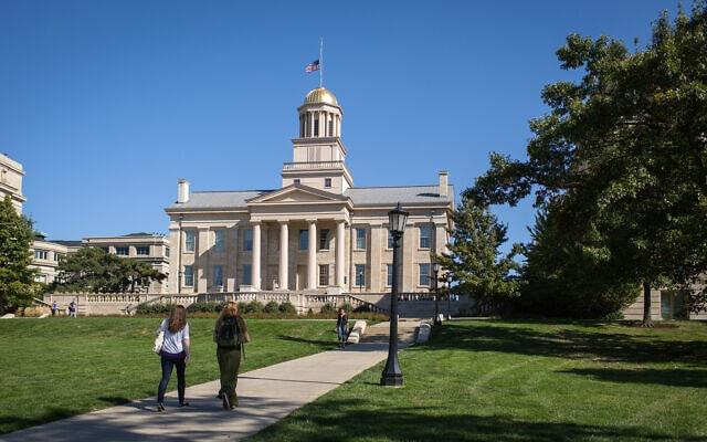 הקמפוס באוניברסיטת איווה (צילום: ויקיפדיה)