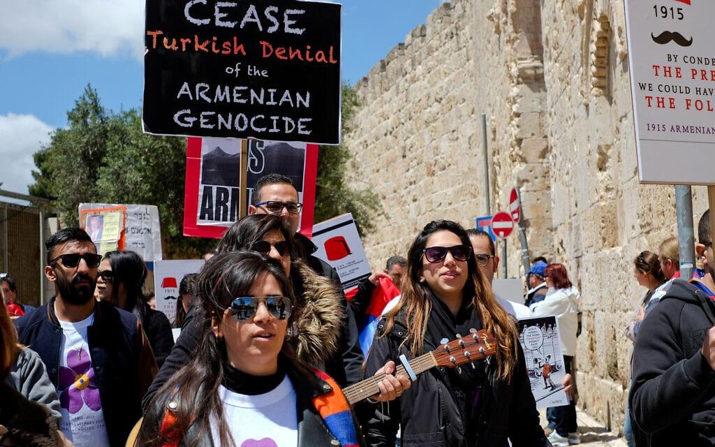 הפגנת ארמנים בירושלים ביום הזיכרון לרצח העם הארמני (צילום: יואב לף)