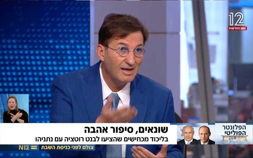 בועז ביסמוט בפאנל ערוץ 12, צילום מסך