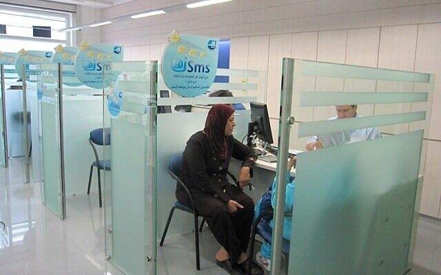 """הבנק הערבי הישראלי (צילום: ארבל בע""""מ)"""
