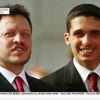 הנסיך הירדני חמזה בין חוסיין, צילום מסך מSky News-