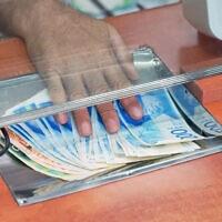 חילופי כספים. אילוסטרציה (צילום: iStock)
