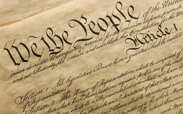 החוקה האמריקאית (צילום: giftlegacy / iStock)