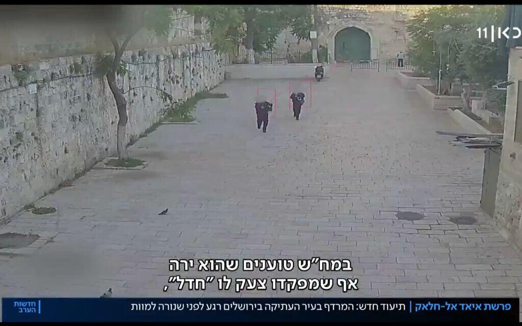 """כתבתה של תמר אלמוג ב""""כאן 11"""" על הארוע בו נורה למוות איאד אל-חלאק ב-30 במאי 2020 (צילום: צילום מסך, כאן 11)"""