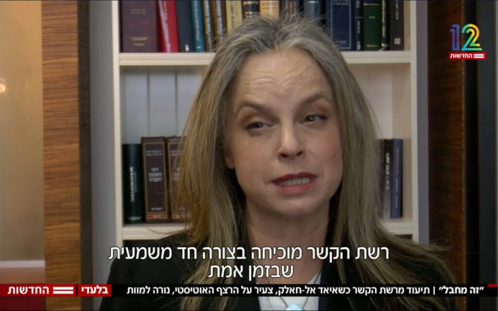 """עו""""ד אוסנת נחמני בר בכתבתו של גיא פלג על הארוע בו נורה למוות איאד אל-חלאק (צילום: צילום מסך, חדשות 12)"""