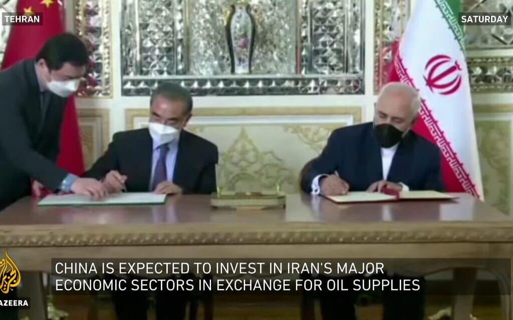 חתימת ההסכם בין איראן לסין, צילום מסך מתוך Al Jazeera English