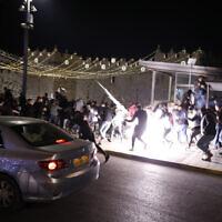 מהומות אלימות בירושלים, 23.4.2021 (צילום: flash90)
