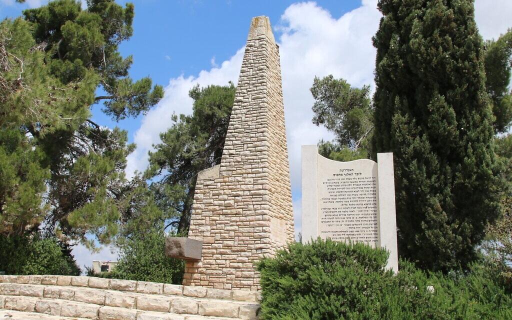 """האנדרטה לזכרו של דוד """"מיקי"""" מרכוס בטלז-סטון (צילום: שמואל בר-עם)"""