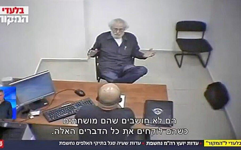 """הקלטת עדותו של שעיה סגל במשטרה בפרומו לתוכנית """"המקור"""" (צילום: צילום מסך, ערוץ 13)"""